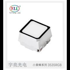 3535小黄蜂系列全彩RGB晶元灯珠0.2W 点光源专用灯珠