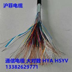 可定制HYAT 20对冲油通信电缆OEM