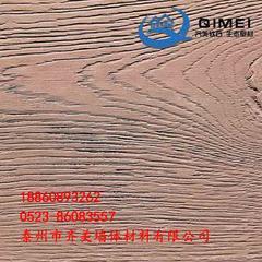 河南软瓷齐美软瓷生产厂家直销