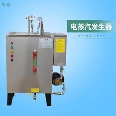 全自动电加热蒸汽发生器产品特点