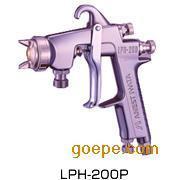 LPH-200/300/400喷枪