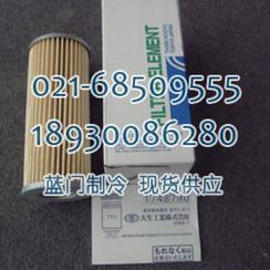 东富龙冻干机专用油过滤芯