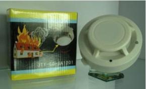 供应独立式烟感报警器——独立式烟感报警器的销售