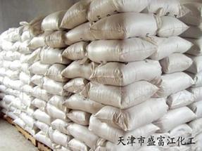 木钙 (木镁   木钠)