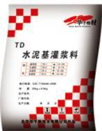 供应营口瓷砖粘结剂厂家