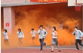 中小学生消防安全教育训练模拟火灾彩色烟雾消防疏散逃生演习发烟罐