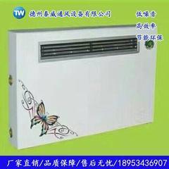 立式超薄风机盘管|专属定制|厂家直销|质优价廉