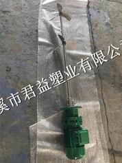 BLD10-23-0.55KW溶药搅拌装置搅拌机