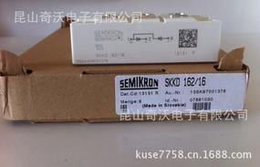 赛米控二极管SKKD162/16、SKKD201/16、SKKD212/16等功率模块核心代理