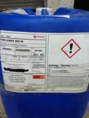 TEGO5001显著水珠效果和抗溶剂性助剂用于清漆