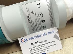 原装代理7ML1201-1EE00超声波液位计