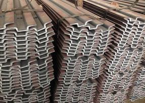 矿用T型钢带
