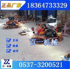 驾驶式抹光机 1米驾驶抹面机生产厂家