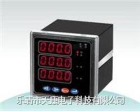 DM4200多功能电力仪表