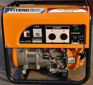 1KW微型汽油发电机|优惠款汽油发电机