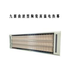 高温瑜伽房加热设备 辐射采暖器SRJF-X-40