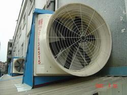 供应玻璃钢喇叭扇、车间通风设备、通风工程/抽风机20090317