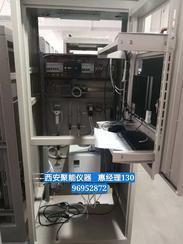 煤制粉过程气体分析成套系统技术说明