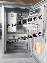 昆山较好的升压泵变频柜哪家好?