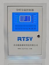 气候补偿控制器 换热站无人值守控制器