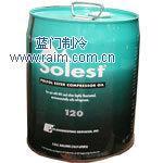 CPI寿力斯特Solest120冷冻油