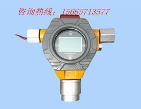 云南直供氨气泄漏报警器 在线监测氨水浓度报警器