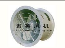 干式变压器冷却风机—浙江聚英风机工业