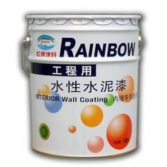 8203;虹牌涂料水性外墙涂料,半光