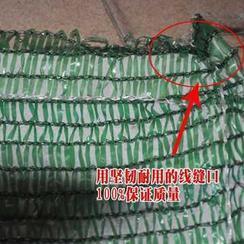 廊坊植生袋尺寸40x60cm,植生袋厂家自产自销