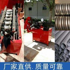 四川成都镀锌钢带制管机 桥梁波纹管成型机