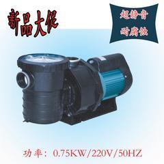 游泳池循环水泵 水疗池循环水泵 220家用商用水泵