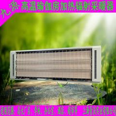 高温瑜伽房加热雷火app 辐射采暖器SRJF-X-40