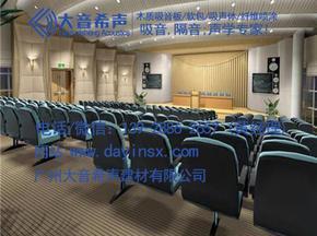 贵州教室、会议室墙面吸音材料价格