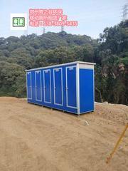河南鄭州移動廁所租賃,開封洛陽移動廁所出租廠家