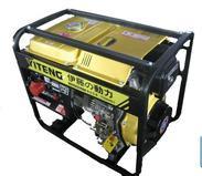 小型5KW柴油发电机|电启动柴油发电机