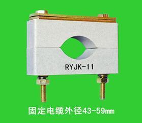 电缆固定夹,西安融裕电缆固定夹具,高强度矿用电缆固定夹