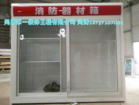 河南东一专业订做加油站消防器材箱欢迎来电