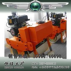 YL700手扶單輪重型汽油壓路機恒旺