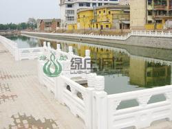 仿石护栏,仿汉白玉护栏,河道护栏,水利工程,流域整治
