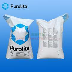 漂莱特C100E强酸性阳离子交换树脂软化树脂