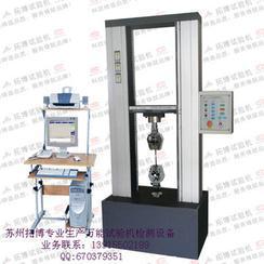 电梯配件抗压强度试验机在苏州拓博生产