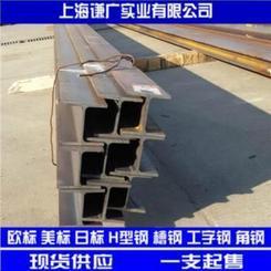南京欧标工字钢 IPE160工字钢 现货出售
