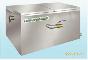 不锈钢油水分离器 JYS-Z10