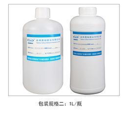 粘pp电器塑料壳胶水瞬干胶420+处理剂