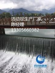 液压活动坝液压升降坝都是液压坝的一种