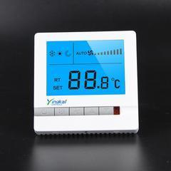 郢凯中央空调液晶温控器厂家直销三年质保