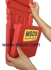 MSDS資料存儲盒文件資料存儲文件資料收集架資料收集盒
