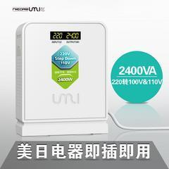 UMI优美电压转换器220V转110V美国戴森冷暖风机用变压器哪家专业