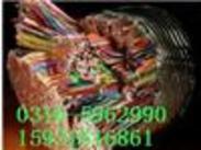 市话电缆ZR-HYA23-200×2*0.5 价格