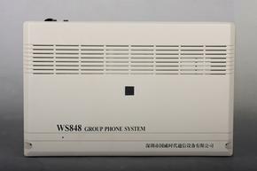 西安程控电话,西安程控电话交换机,西安程控交换机